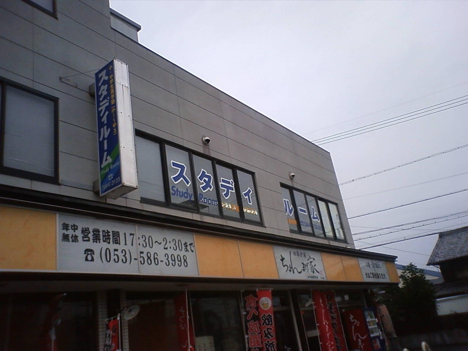 100930_132001.JPG