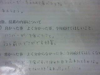 120402_163535.JPG