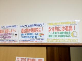 2012.4.5-4.jpeg