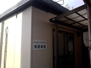 L04B0180.JPG