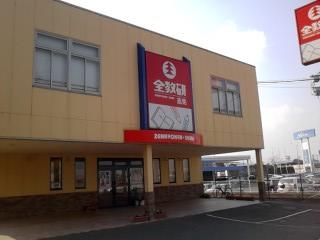 P2011_0202_135737.JPG