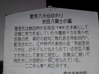 P2012_1130_120925.JPG
