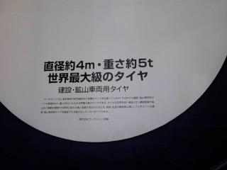 P2017_0314_144105.JPG