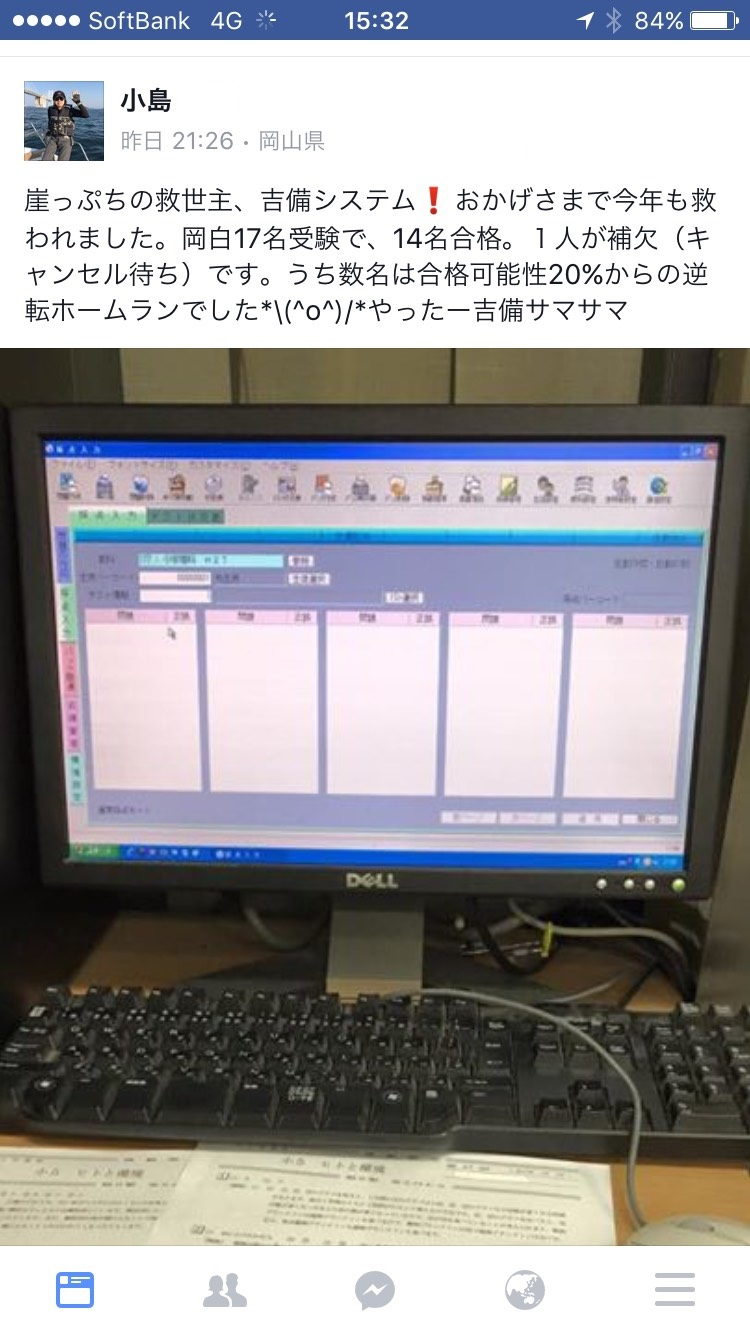 S__30064643.jpg